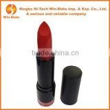Professional No Label And Logo NYX Sexy Bright colored OEM Cheap Flavored Making Kits Lipstick