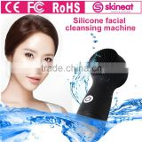 skineat new arrival silicone clean clear face wash