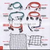 promotional high strength bungee cord, bungee cord set