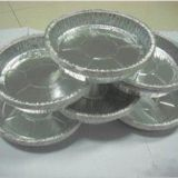 aluminium foil food container disposable food from china manufacturer
