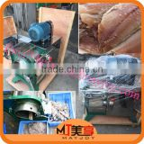 Hot Sale Fish Meat and Bone Separator,Fish Bone Removing Machine,Fish skin removing machine