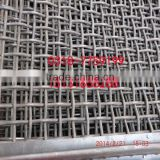 factory offer vibrator screen mesh gravel screen wire mesh staiinless steel quarry stone screen mesh