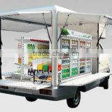moveing food shop with high quality