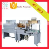 automatic cellophane bag sealer and shrink machine factory price
