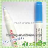 kearing brand,washable drawing felt tip marker,magic ink water erasable pen,washable marking laundry marker,# WB10