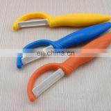 Food grade plastic handle potato peelers with ceramics safe blade for kitchenware