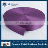wholesale customized utility industrial elastic webbing