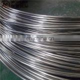 420 hydrogen annealed stainless steel wire 2mm rod
