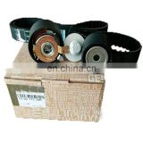Stock Car Parts Timing Belt Kit For Renault 130C17529R