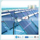 Green energy instant hot water heat pipe process industry solar collector                                                                         Quality Choice