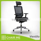 Black Backrest, Black Mesh, Black Seat Office Mesh Chair with Aluminum Adjustable Armrest and 3D Headrest Aluminum Base