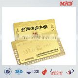 MDC1458 custom metal card with serial numbers business metal card