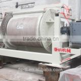 Clay or Cement Mixer TL-JBJ-N150-2CB