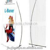 L banner display ,China manufacture L stand