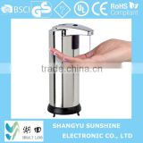 stainless steel foam touchless soap dispenser with 250ml capacity,automatic soap dispenser with CE ROHS approval