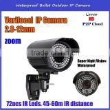 960P 1.3MP hd cctv infrared 2.8-12mm varifocal cctv camera with 60M Long Night Vision