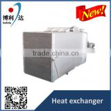 2016 China manufacturer best design air separator plant air to air radiator