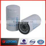 EX200-6 4448336 LF9008 4484495 4622562 P550596 Lefong Oil Filter