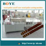 wood chiip block making machine /wood shaving block making machine ----Boye factory direct sale