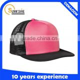 Hot Selling Custom Low Price China Mesh Fabric Cap And Hat