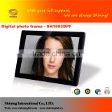 "15"" digital photo picture frame wedding music digital photo album"