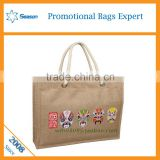 Wholesale free sample of jute bag jute gift bag patterns for jute bag