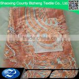 Beautiful peach african beaded soft french tulle lace fabric for women clothing                                                                                                         Supplier's Choice