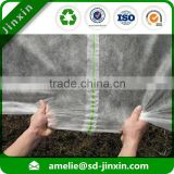 Polypropylene non-woven fabric breathable anti-frost biodegradable ground cover /row cover blanket