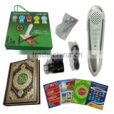 Hot Digital Beauty Holy Quran Electronic Reading Pen Gift For Muslims Learning Quran