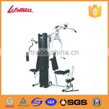 Hot Sale Factory Price Two Multi-Station Home Gym Machine for Professional Commercial Gym LJ-5902