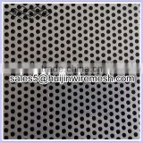 High Quality Perforated Metal Screens/perforated panel