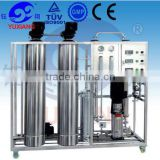 Yuxiang 500L reverse osmosis systems commercial water treatment