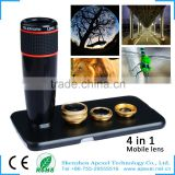 clip telescope phone photography for iphone detachable 12x zoom lens fisheye lens kit for all mobile