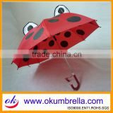 Auto Open Straight Kids Umbrella With Ear Of Animal