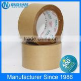 China factory custom printed wet water reinforced kraft paper tape for packing ,kraft paper tape