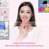 BP-SK1068 Home use handheld Personal care facial cleaning brush blackhead remover tool