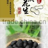 INquiry about Bamboo charcoal snack, peanuts