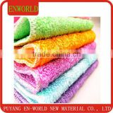 Super Bamboo fiber Dish Wash Cleaning Cloth