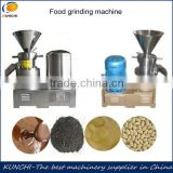 High quality longlife vertical colloid mill/ homogenizer colloid mill/ colloid milling machine
