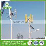 Quick Delivery Popular Design 500w small vertical wind turbine street lights blades for sale