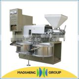 New type cold pressed shea butter machine for nigeria