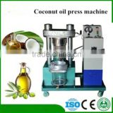 Almond Oil Press Machine/Olive Oil Press/Small Cocoa Butter hydraulic oil press machine peanut oil press