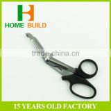 Factory price HB-S6009 Useful nurse scissors