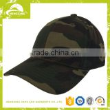 Newest Cheap forest camouflage fabric baseball cap