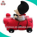 2014 cartoon plush car children's toy