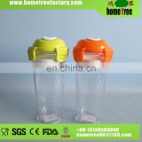 Yellow & Orange Lid Twins Tea Cup With infuser 770ml