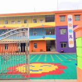 Special floor for basketball court, interactive floor for outdoor activities in kindergarten