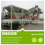 ready mixed concrete mixing plant YHZS60 batching plant for concrete mixer truck with high efficiency