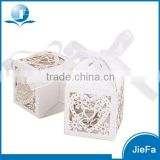 Wedding Favor of Laser Cut Paper Box