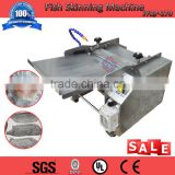 New conditions fish skin removing machine